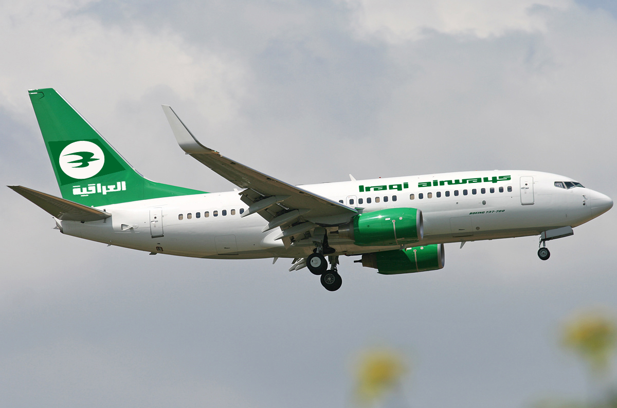 Airline Iraqi Airways (Iraqi Airways).