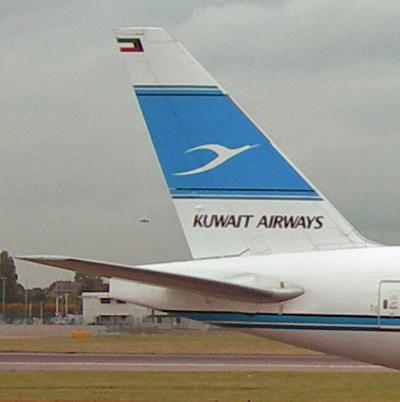 Air Flights